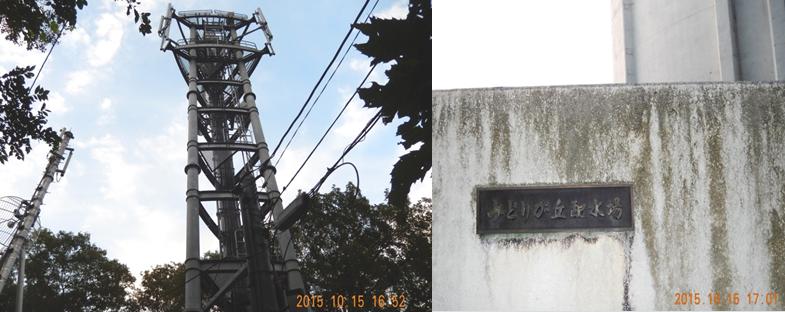 電波塔と貯水池