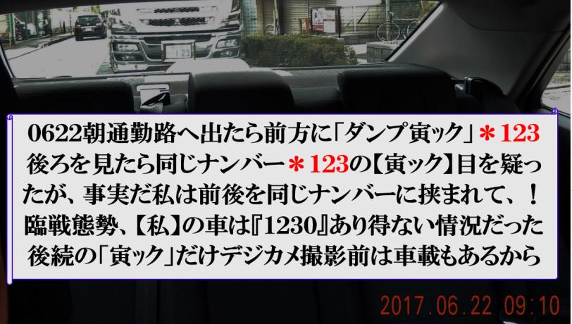 123後ろ