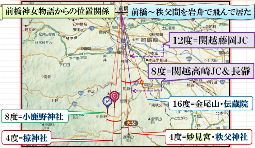 菊花紋4416