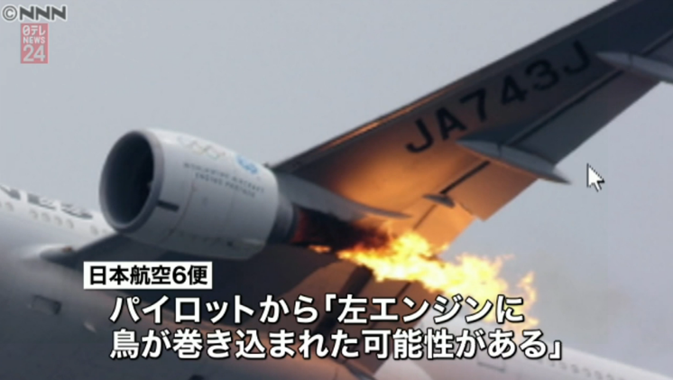 JA743J